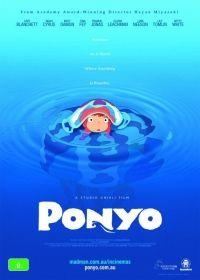 Ponyo a tengerparti sziklán (2008) online film