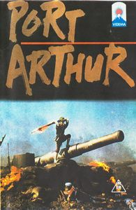 Port Arthur (1980) online film