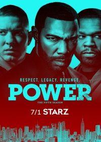 Power 5. évad (2018) online sorozat