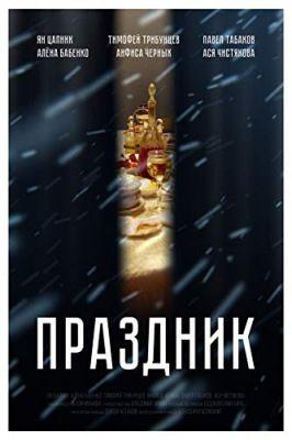 Prazdnik (2019) online film