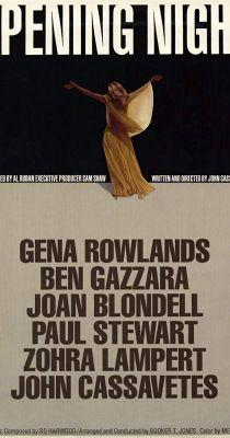 Premier (1977) online film