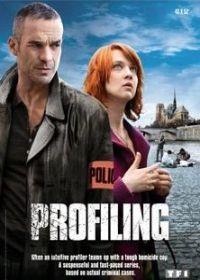 Profilozók 3. évad (2011) online sorozat