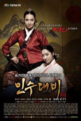 Queen Insoo 1. évad (2011) online sorozat