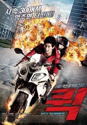Quick (2011) online film