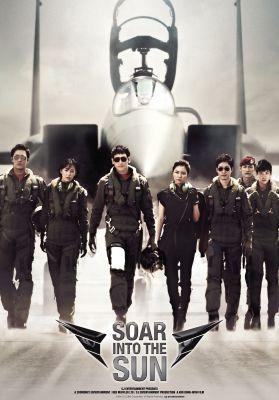 R2B: Vissza a bázishoz (2012) online film