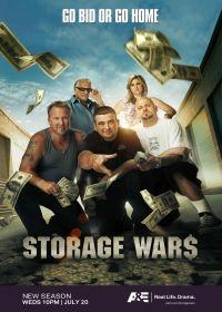 Raktár-háborúk 1. évad (2010) online sorozat