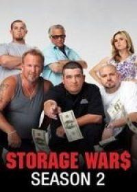 Raktár-háborúk 2. évad (2011) online sorozat