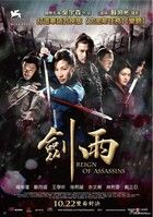 Reign of Assassins (2010) online film