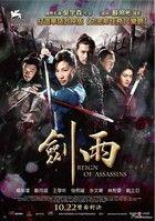 Reign of Assassins (2010) online film
