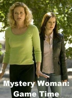 Rejtélyek asszonya: A játszma (2005) online film