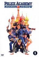 Rendőrakadémia 7. - Moszkvai küldetés (1994) online film