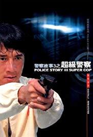 Rendőrsztori 3. (1992) online film
