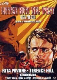 Rita, a vadnyugat réme (1968) online film