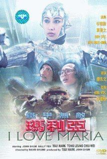 Robotpárbaj (1988) online film