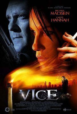 Romlott zsaruk (2008) online film