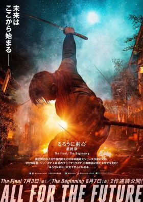 Ruróni Kensin: A vég (2021) online film