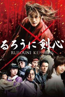 Rurouni Kenshin (2012) online film