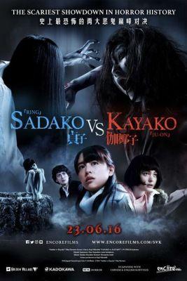 Sadako v Kayako (2016) online film