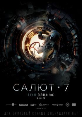 Salyut-7 (2017) online film