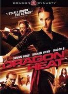 Sárkány osztag (2005) online film