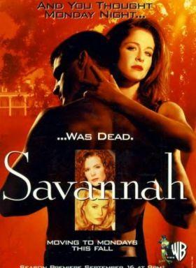 Savannah 1. évad (1996) online sorozat