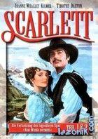 Scarlett 1-2 (1994) online film