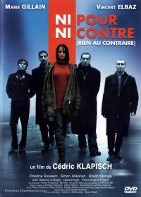 Se ördög se angyal (2003) online film