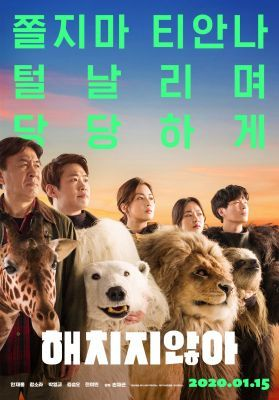 Secret Zoo (2020) online film