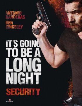 A Biztonsági Őr (2017) online film