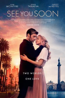 A szerelem visszavár (2019) online film