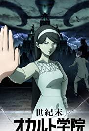 Seikimatsu okaruto gakuin 1. évad (2010) online sorozat