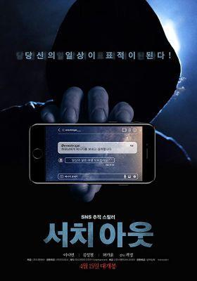 Seochi aut (2020) online film