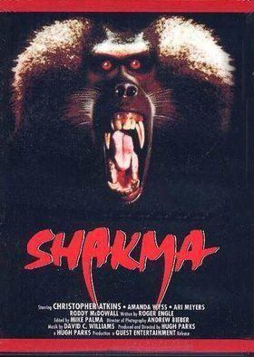 Shakma (1990) online film