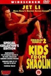 Shaolin templom 2. (1984) online film