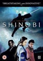 Shinobi (2005) online film