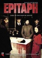 Sírfelirat (2007) online film