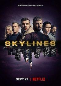 Skylines 1. évad (2019) online sorozat