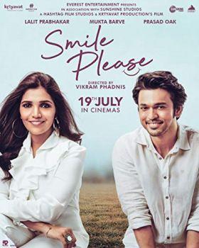 Smile Please (2019) online film