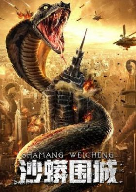 Snake: Fall of a City (2020) online film