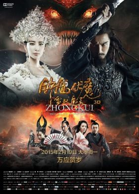Snow Girl and the Dark Crystal (2015) online film