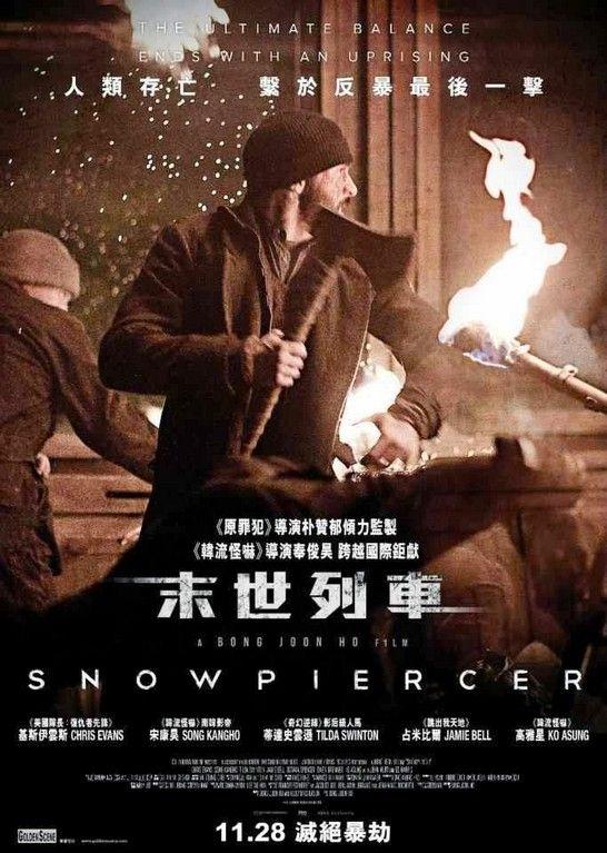 Snowpiercer (2013) online film