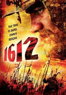 Sötét idők krónikája - 1612: Khroniki smutnogo vremeni (2007) online film