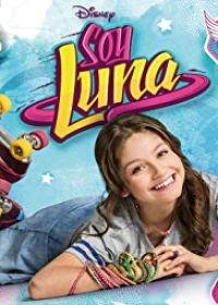 Soy Luna 3. évad (2018) online sorozat