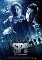SPL: A bosszúhadjárat (2005) online film