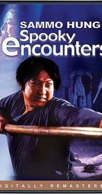 Spooky Encounters (1980) online film