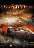 Stalingrad (2013) online film