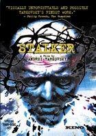 Stalker (1979) online film