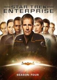 Star Trek: Enterprise 4. évad (2004) online sorozat
