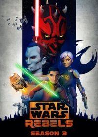 Star Wars: Lázadók 3. évad (2016) online sorozat