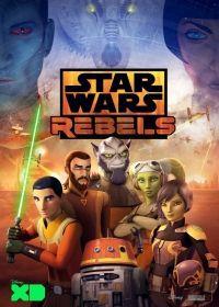 Star Wars: Lázadók 4. évad (2017) online sorozat